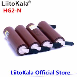 LiitoKala الأصل لLG HG2 18650 3000mAh وتفريغ البطارية 3.6V 20A مخصصة السيجارة الإلكترونية + DIY Nicke