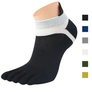 1 paire Hommes solide Couleur Mesh Meias Sport Courir Five Finger Toe Chaussettes Homme Patchwork Mode Chaussettes Courtes