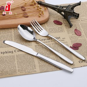 Series Stainless Steel Western Tableware Thickened Steak Titanium Plated Knife Fork and Spoon Set Hotel Gift Customization Wholesale