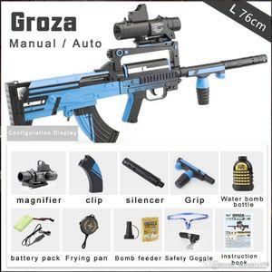 Пластиковые игрушки Gun Groza воды Gel Болл Ручная электрическая Штурмовая винтовка Blaster Gun Black Синий Спорт на открытом воздухе Стрельба игры для мальчиков