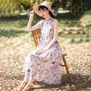 Preppy CUTE BIRDS Print Stand Collar Beads Button Sleeveless Tank Dress, Summer Elegant Young Lady Cheongsan Style Robe Sundress