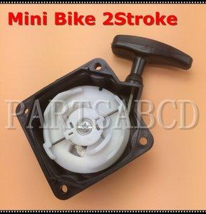 Вытяните Starter Recoil Starter 33CC 43cc 47 49cc 2 Stroke Карманный мини ATV Quad Scooter Pit велосипед