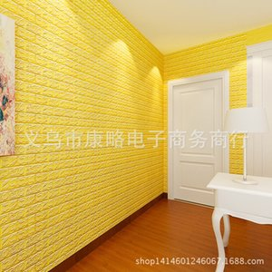 Living Room Home Decoration Factory Direct 60*60 National 3D Brick 3D Wall Stickers TV Background Wallpaper Childrens Anti-Collision Wallpap