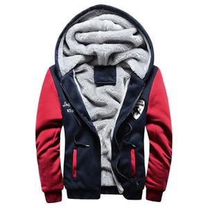 Pop2019 Pattern Uomo Maglione Adolescenti Aumenta il cardigan addensante anche Hat Jacket Tide W02
