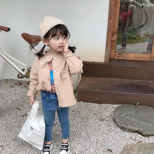 Autumn solid color knitted sweater cardigan for girls Korean style 4 colors single-breasted sweaters