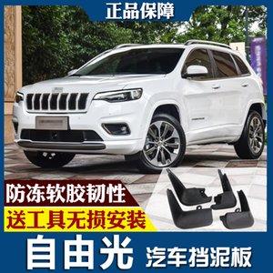Para Jeep Cherokee 2019 Car Mud Flaps Splash Guards Guardabarros Guardabarros Guardabarros Mudapron Delantero Trasero Conjunto Completo 4 Unids