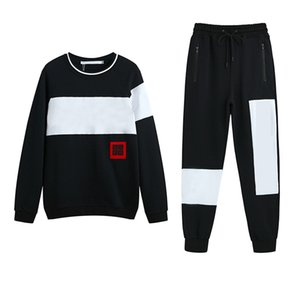 Spring 2020 new star with the same men s casual suit male Korean version of the trendy handsome sweater two piece sportswear