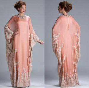 2019 New Chiffon Kaftan Dubai Arabian Evening Dress Long Sleeves Appliques Lace Fitted Muslim Mother of the Bride Dresses Plus Size W1