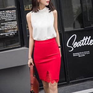 Autumn front split lace stitching high waist elastic hip slim Panel one-step skirt one-step skirt wedding festive dress