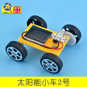 미니 태양 광 자동차 DIY 기술 소량 생산 작은 발명 초등학교 학생 줄기 과학 실험의 장난감.