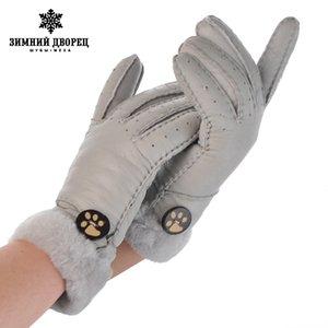 Warm winter 2016 gloves manual brand fashion mittens male winter mittens male gloves leather gloves male sheepskin fur