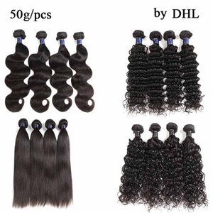 Brazilian Hair Body Deep Water Wave Straight Loose Deep Malaysian Mongolian Indian Virgin Hair Weaves 5 6 Bundles Hair Weaves 50g pcs