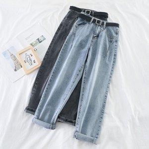 Korean High Waist Jeans Women Harem Pants Loose Casual Plus Size High Street Denim Trousers Pantalon Femme Vintage With Belt B90
