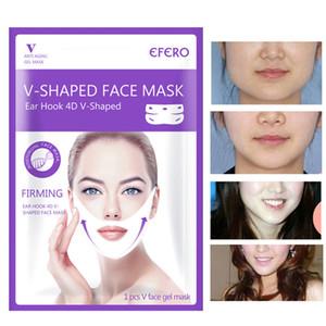 4D V-образная маска Лифтинг маска для лица напряжение укрепляющий тонкая щека двойной подбородок тонкий Маска висит ухо уход за лицом инструмент 6 шт.