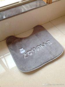 Cartoon Design Toilet Seat Cover Sets Totoro Bathroom Toilet Lid Cover Mat Closestool Rug Three-piece toilet seat