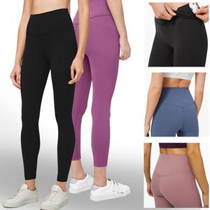 LU-32 del color mujeres de la yoga pantalones de cintura alta sólidas gimnasia de los deportes del desgaste de las polainas de la aptitud elástico señora Medias general de entrenamiento completo Lu