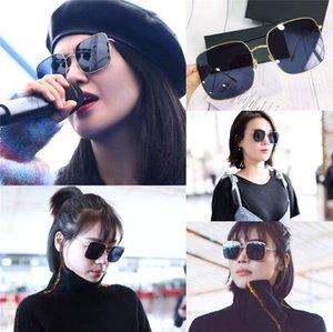 새로운 패션 디자이너는 케이스 STELLAR 금속 사각형 프레임 간단한 인기있는 스타일 UV400 보호 안경 선글라스