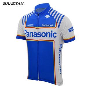 2018 uomini retrò Cycling Jersey blu classico di usura vestiti di riciclaggio dei vestiti di corsa estate vestiti della bicicletta hombre braetan