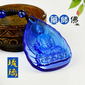 Collar Bodhisattva única de cristal antiguo colgante de Buda estatua de Tara Verde Corazón maldición Farmacéutico Dharma con el cristal 50por Chian por lote