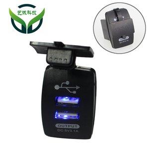 El coche modificado USB motocicleta impermeable cargador de coche universal Tipo teléfono móvil de doble Modificado del cargador del coche venta en línea