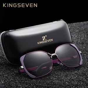 KINGSEVEN Brand Design Luxury поляризованные очки Женщины дамы Gradient бабочка Солнцезащитные очки женщина Vintage негабаритной Eyewear Y200619
