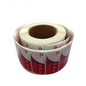 Custom printed white barcode or serials numbers black vinyl stickers for electonics products use