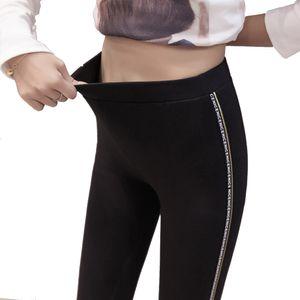 INITIALDREAM Büyük Beden S-5XL İnce Pamuk Kadınlar Tozluklar Yan Harf Webbing Casual Legging Kalem Pant Dolgun Kadın Giysileri Y200328