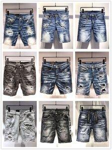 2020 Летний Новый Лучшие качества Luxuries Дизайнерские мужские джинсы джинсы налить Hommes Брюки Байкер Жан Марка Короткие джинсы