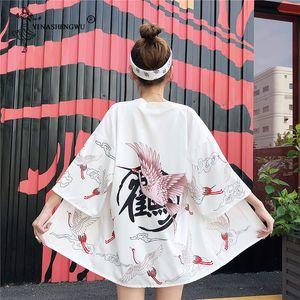 Kimono Cosplay Yukata Mulheres japonês Kimono Cardigan Feminino Blusa Asian Women Shirt Jiu Jitsu Harajuku japonesa Kawaii