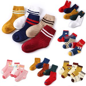 Children's Socks Middle Tube Socks Combed Cotton Baby Autumn and Winter Solid Color Boys and Girls Socks
