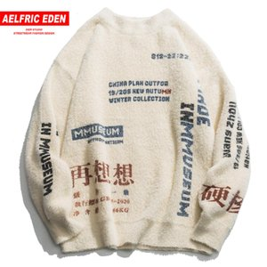 Aelfric Eden Brief Graffiti Knittwear Männer Pullover Harajuku Hip Hop Tops 2019 Fashion Casual Male Pullover Outwear Street