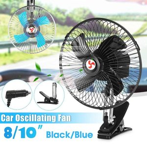 12V 24V Car Fan Dashboard Oscillating Electric Air Cooler Cooling Fans Clip-On Fan For RV Van Truck Home Computer