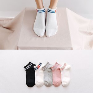 Wholesale 10 Pairs Women Newly Casual Socks Number Pattern Summer Spring Comfortable Cotton Boat Socks for Girls