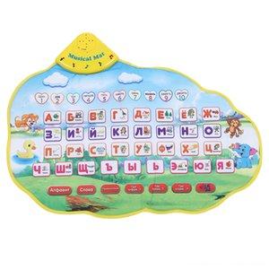 Дети Mat Русский Игрушка Обучение Образование Игрушка Язык игрушка Смешного алфавит Мат Обучение Образование фонетического Звук Ковер ABC игрушка