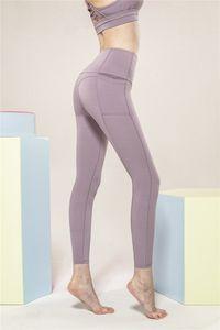 Big Brand Flare Yoga Pant Original Factory Skin Bare Sense High-Waisted Tight Short Yoga Shorts Ultra-Stretch Jian Shen Ku Female 5 Fen Ku
