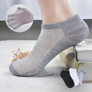 Chaussettes à la cheville basse Femmes hommes Sock Solid Couleur Unisexe Taille gratuite Coton Skateboard bateau chaussettes Chaussettes de Noël 1 paire = 2 pièces