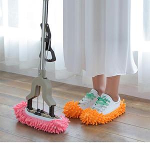 6 ألوان بالجملة التطهير الحذاء غطاء متعددة الوظائف الغبار الصلبة منظف أحذية البيت الرئيسية حمام الطابق الغلاف تنظيف الممسحة النعال AN3058