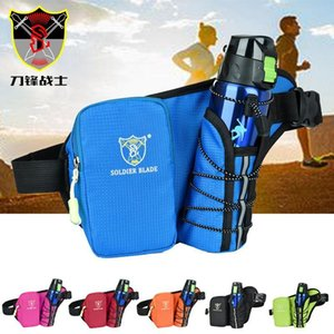 Wholesale Multi-Function Outdoor Sports Pockets Waterproof Solid Color Mountain Bike Ride Luggage Casual Travel shui hu bao