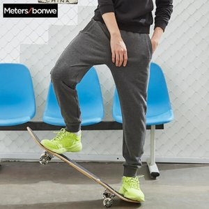 Metersbonwe 2020 New Men Handsome Sport Pants Spring Autumn Jogging Trousers Fashion Solid color Sports Male Brand Trousers Y200701