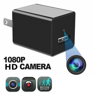 Holanvision HD USB-Stecker-Kamera US / EU-Ladegerät drahtlose Wi-Fi P2P-IP-Kamera Netzadapterbuchse wifi Überwachungskamera mit Kleinkasten