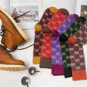 Men women designer socks socking autumn new candy color letter pile heap female socks fashion multicolor wild cotton sock can mix
