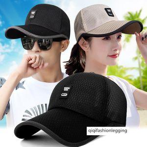 Hat men's summer sunscreen hat women's baseball cap outdoor breathable mesh cap sports cap