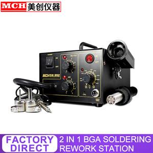 2 Dans 1 Station de soudage Rework Station de réparation Machine de soudure fer à souder Set PCB dessouder outil SM-852 SM-852D SM-702