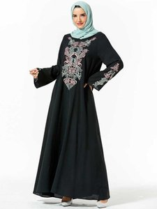 2020 Elegant Frauen Burka Turkish Muslim Women Clothes Vestidos Party No Headscarf