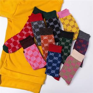 Полный G роскошные носки чулочно-носочные изделия мода игристые женщины сексуальные носки милые девушки улица хип-хоп носки Женские женские чулки
