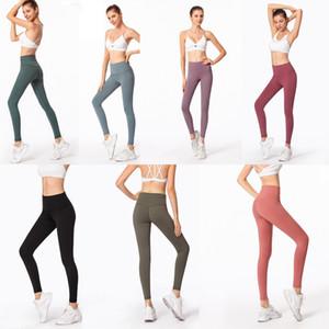 2020 progettistaLululemonlululu lu leggings di yoga pantaloni limone 32 016 25 78 donne di sport allenamento senza soluzione di continuità rosa set camo yogaworld