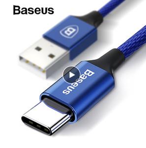 기저부 USB 타입 C 케이블 (삼성 Galaxy Note8 용) S8 S9 Plus 휴대 전화 고속 충전 케이블 Type-C USB 케이블 (Oneplus 6 용)
