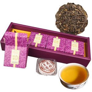 Promotion 400g 2pcs Raw Puer & 2pcs Cooked Puer Tea Four Boxes of Mid-Autumn Festival Moon Cake Tea Pu'er Creative Gift