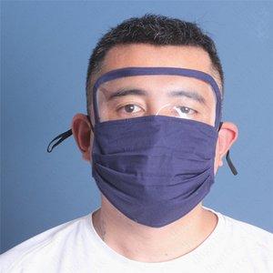 이 미세 먼지 필터 패드 눈 보호면 쉴드를 추가 한 빨 페이스 마스크는 (필터 없음) 재사용 통기성 얼굴 마스크 D6809 커버