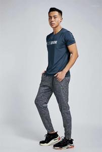 레저 Desinger 바지 단색 슬림 피트 남성 의류 패션 여름 캐주얼 바지 남성 스포츠